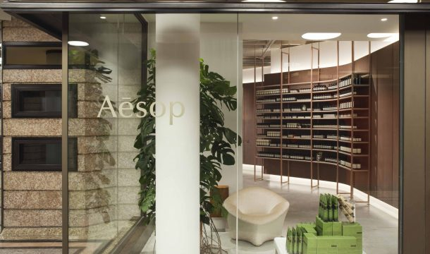Aesop store in Munich